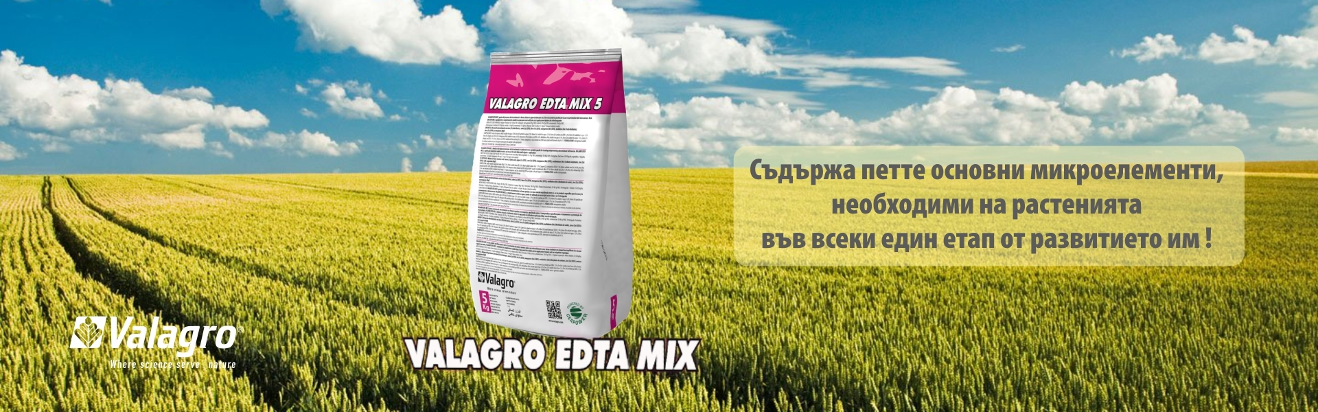 Valagro EDTA Mix